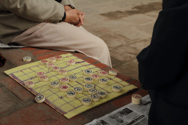 Game of Vietnamese Chess