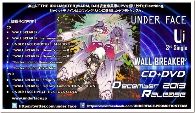 UNDER FACE - WALL BREAKER 3rd single