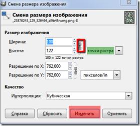 размер_изображения