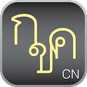 CN Thai Keyboard logo