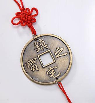 c29df308425e Una moneda china  representa el cielo con la tierra. Se aconseja utilizarla  en el monedero o billetera.