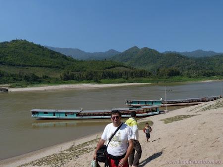 Debarcam pe malul fluviului