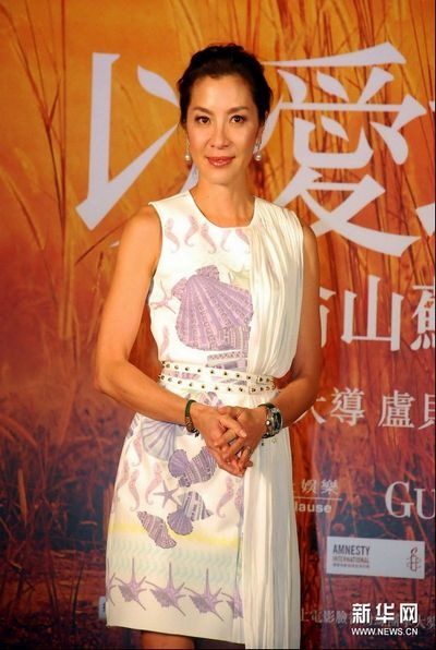 michelle-yeoh-the-lady-taiwan-premire1