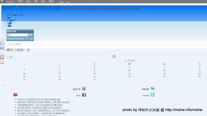 snap038.jpg