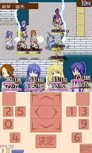 サカガミS- screenshot thumbnail
