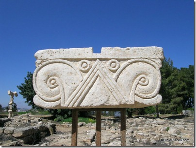 Proto-Aeolic capital at Ramat Rahel, tb031905802