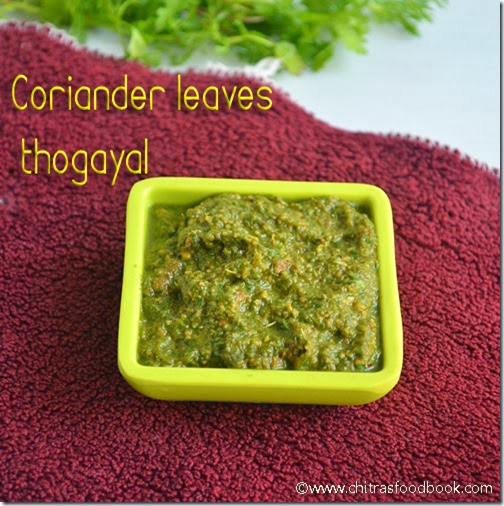 Coriander leaves thogayal Recipe