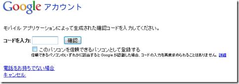 2012-10-04_21h30_37
