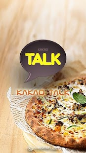 CLUSTER Pizza Talk - screenshot thumbnail