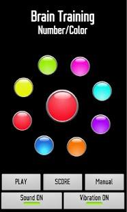 Brain Training Number/Color- screenshot thumbnail