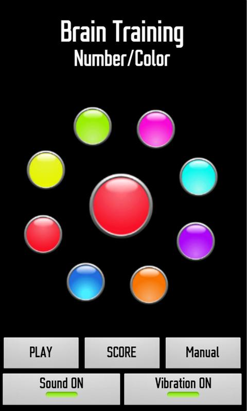 Brain Training Number/Color - screenshot