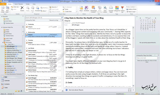 outlook rss reader