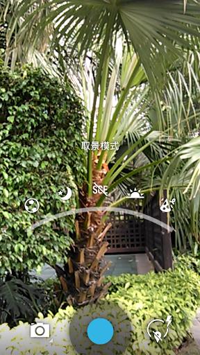 全息攝像機 for Android