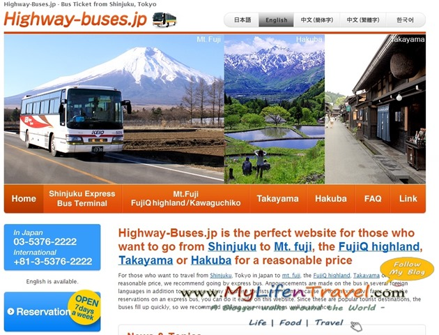Japan Highway Bus 01