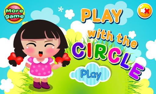 循環播放的女孩遊戲