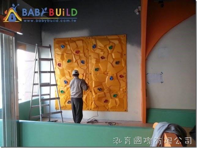 BabyBuild 兒童攀岩遊戲設施施工組裝