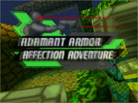 Adamant Armor Affection Adventure