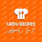 Recipes in Urdu icon