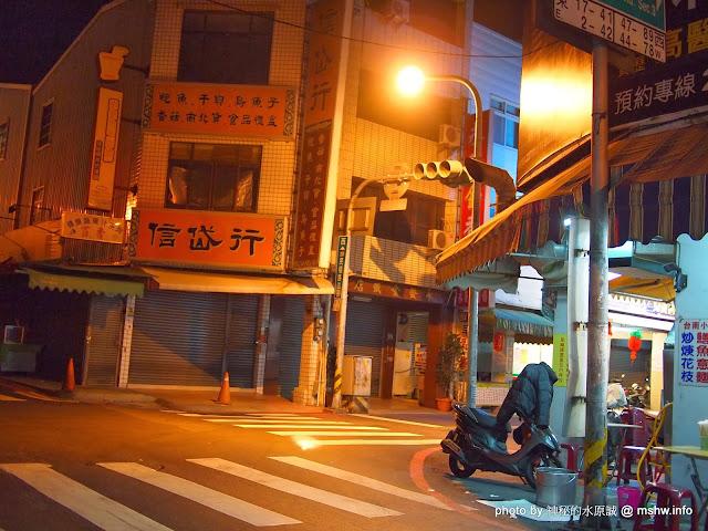 【食記】台南中西區-水仙宮粽葉米糕.四神湯@永樂市場 : 簡單實在的宵夜選擇 中式 中西區 區域 台南市 台式 宵夜 晚餐 米糕 飲食/食記/吃吃喝喝