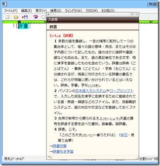 2013-02-16_22h45_48