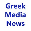 Greek Media News icon