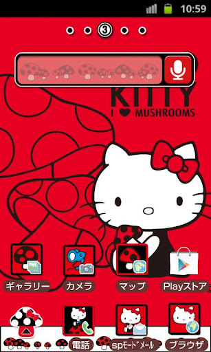 HELLO KITTY Theme62