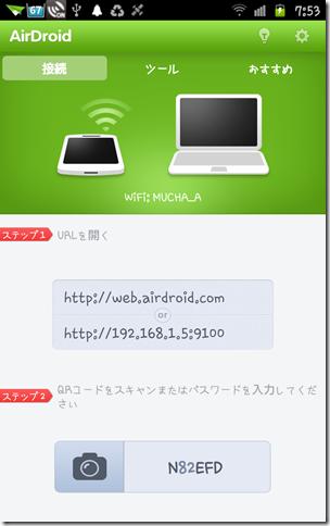 SC20120807-075335