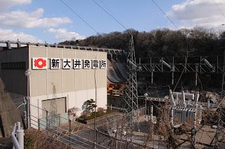 新大井発電所