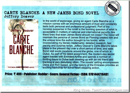 Landmark News Monthly Journal Issue Dated May 15-June 14 Page 1 James Bond Novel