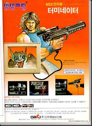 Terminator Ligth Gun MSX