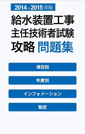 成:腦波與心靈改革 - 星客 - thinkerstar.com