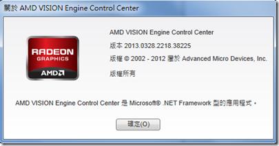 我的學習手記 A Technical Geek Blog How To Display Full Screen When Using Ati Amd Radeon Under 1920 X 1080