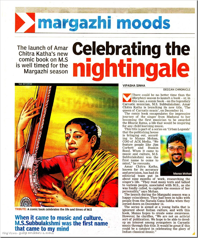 Deccan Chronicle Chennai Chronicle Page No 02 Dated 10th Dec 2012 Sunday ACK Comics on MS Subbulakshmi