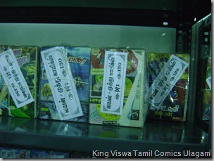CBF Day 00 Photo 09 Stall No 372 Comics Packs Set in Racks