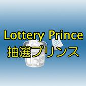 Lottery Prince