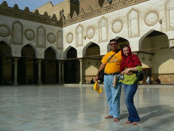 Imagini Egipt: al Azhar, Egipt, Cairo