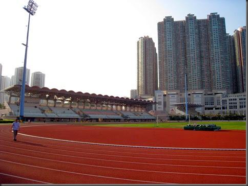 HK_Tsing_Yi_Sports_Ground