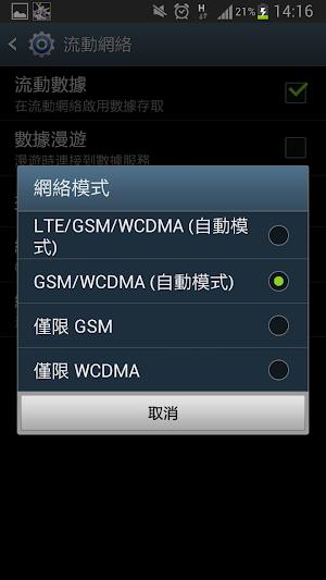 Screenshot_2013-01-28-14-16-53.png