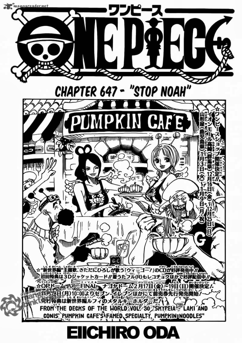 one piece now one piece mini series from the decks of the world Small 2 Story Deck one piece mini series from the decks of the world paper 30