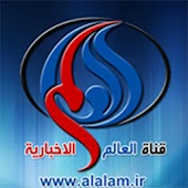 Alalam channel news facebook