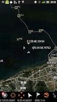 Screenshot of Boat NAVI