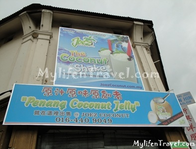 Penang Coconut Jelly 7