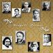 Bengali Poems