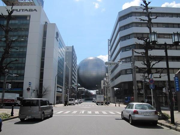 Obiective turistice Japonia: Muzeul de stiinta Nagoya.jpg