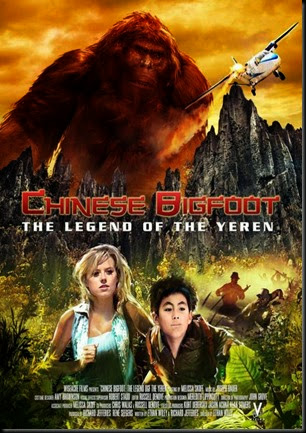 China-Bigfoot-poster