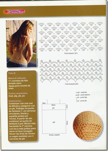 Top Puntadas Combinadas Crochet