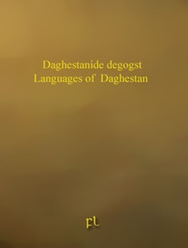 Languages of Daghestan Cover