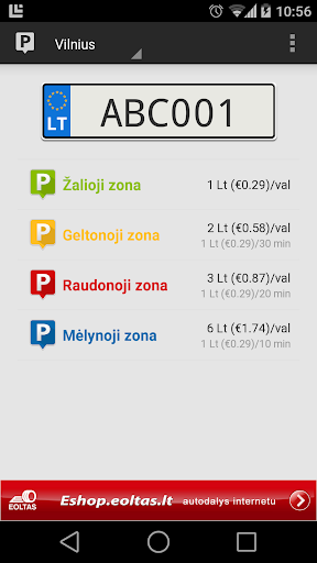 Parking in Lithuania