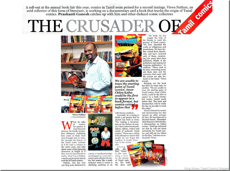 Indian Express Daily Chennai Edition Chennai Express Page No 05 CE Comics Coverage 2