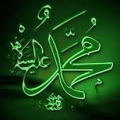 Riyad-us Saliheen